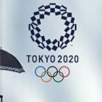 国际奥委会委员:不会取消东京奥运会 但可能在无境外观众情况下举办
