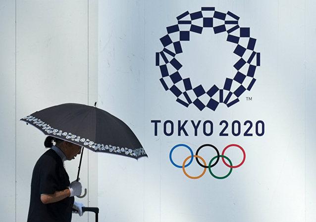 """""""日本取消东京奥运会""""请愿书发起47个小时内收集近20万签名"""