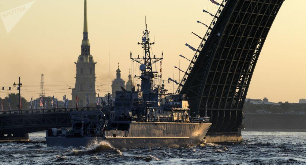 亚历山大·奥布霍夫号扫雷舰