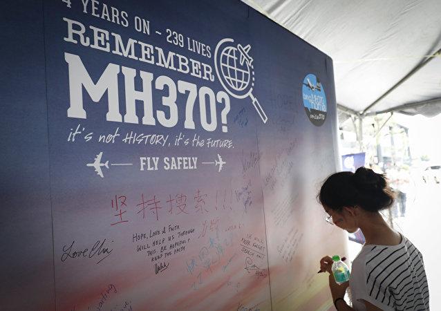 马来西亚民航局总监在MH370失联报告公布后辞职