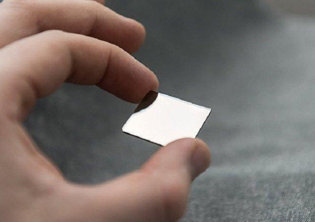 Аморфный сплав на основе алюминия