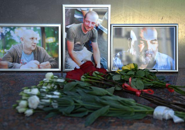 普京:尚无有关俄记者在中非共和国遇害问题的确切消息