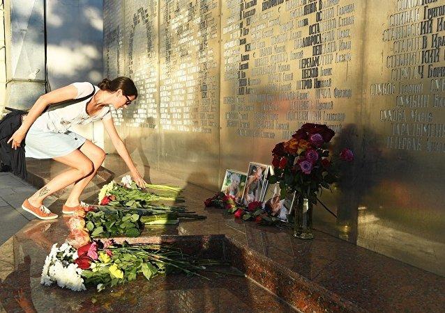 俄外交部:中非遇害俄记者在试图反抗时被杀害