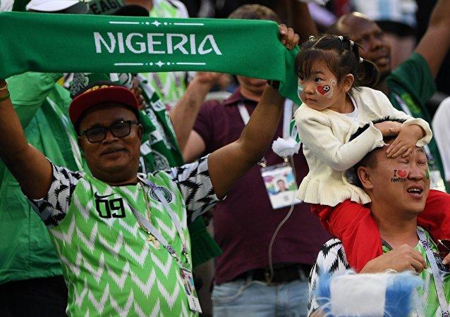 尼日利亚花费约100万美元把世界杯后不愿离开俄罗斯的球迷接回国