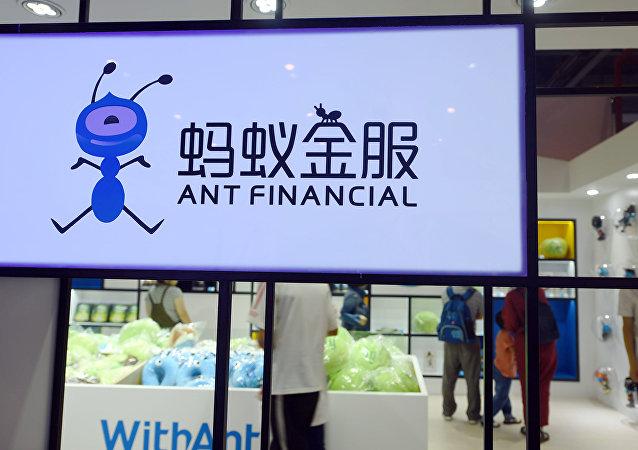 中国金融科技为何在东南亚拓展业务?