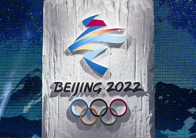 华媒:北京冬奥会首都体育馆场馆群工程全面复工
