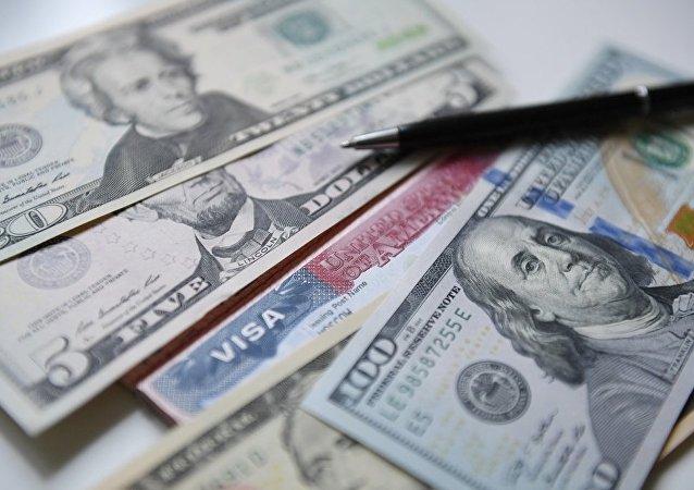 一名涉嫌洗钱850万美元并将钱转账至俄罗斯的人在美国被捕