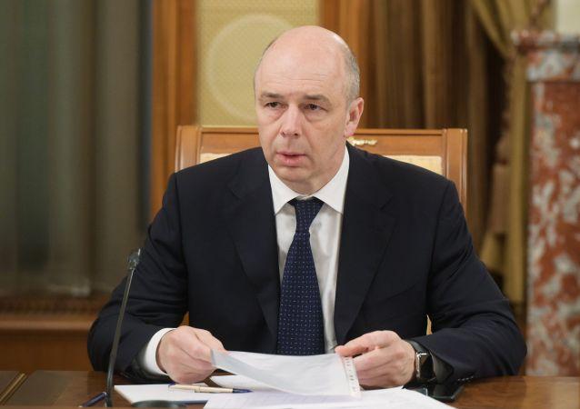 俄罗斯财政部部长西卢阿诺夫