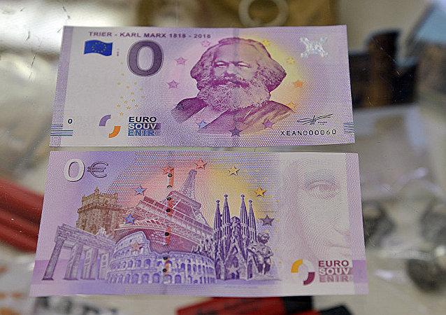 0欧元马克思纪念钞