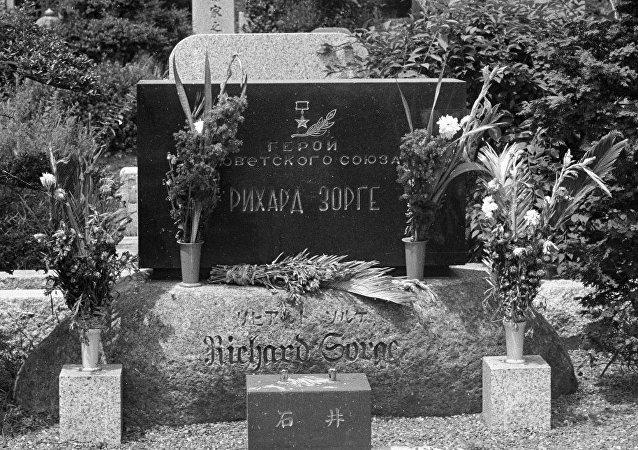 苏联英雄理查德·佐尔格在东京的墓地