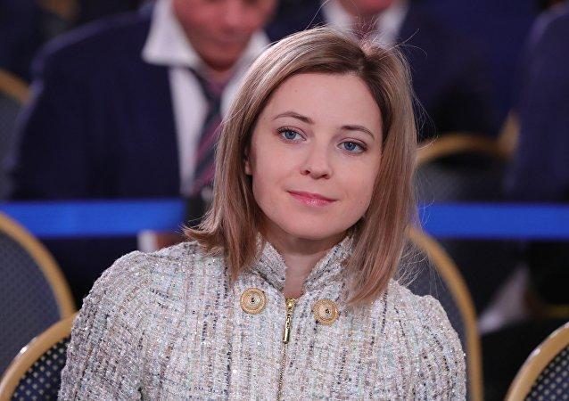 纳塔利娅·波克隆斯卡娅