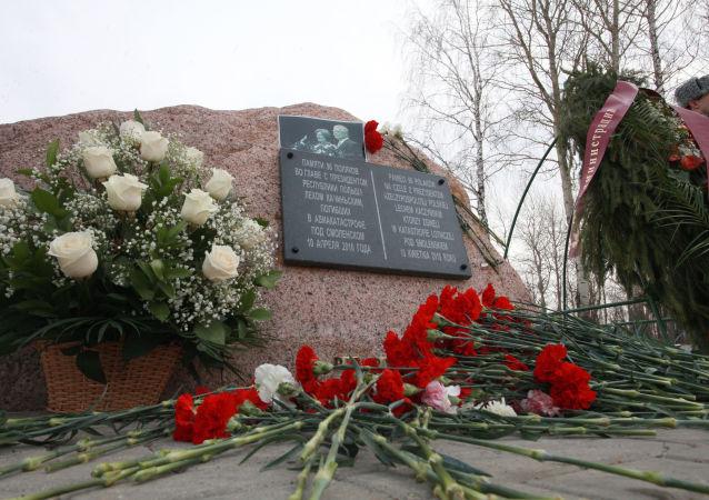 图-154空难,斯摩棱斯克
