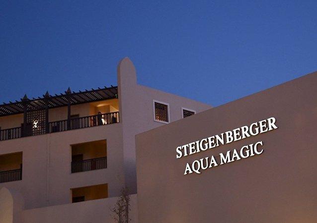 Steigenberger Aqua Magic 旅馆