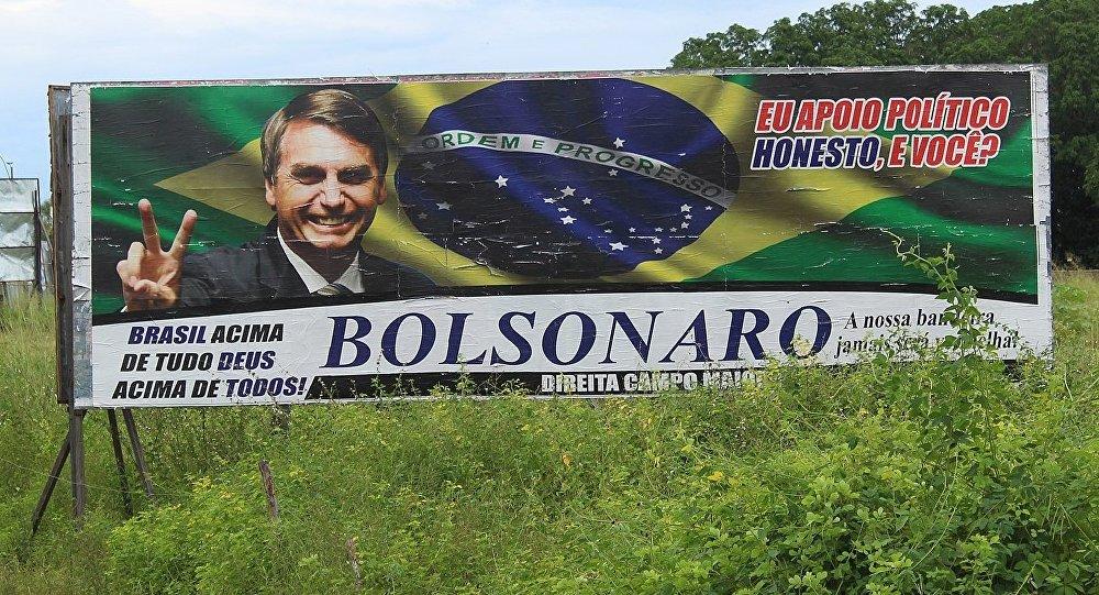 博尔索纳罗