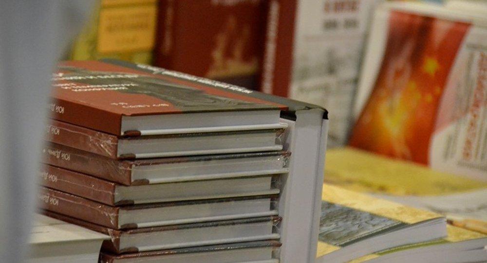 俄罗斯应向中国学习翻译多领域外文书籍