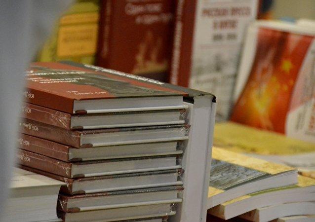 德黑兰国际书展将推介中国记者王文的作品《伊朗反妖魔化》