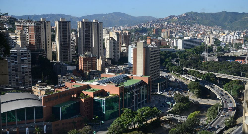 俄外交部:没有俄公民和外交官从委内瑞拉撤离的消息