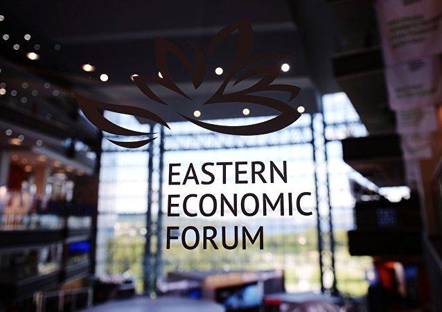 克宫:普京将在东方经济论坛期间与中国副总理举行会晤