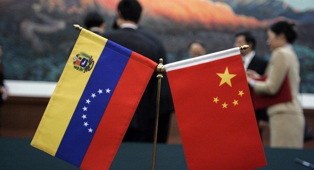 中国-委内瑞拉高级混合委员会就各领域合作达成广泛共识