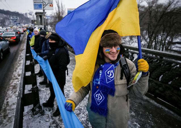 乌克兰人在基辅