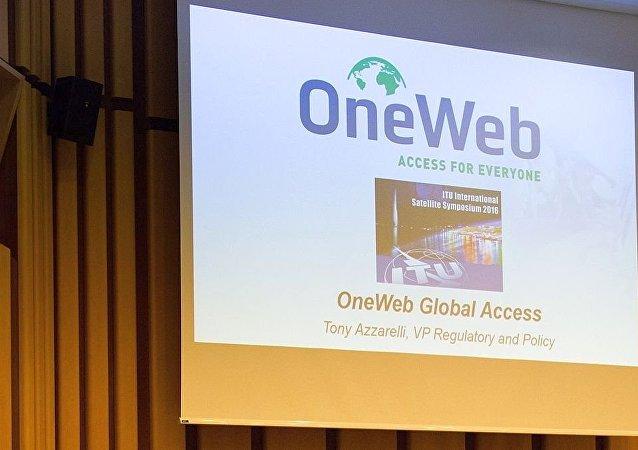 OneWeb公司申请破产