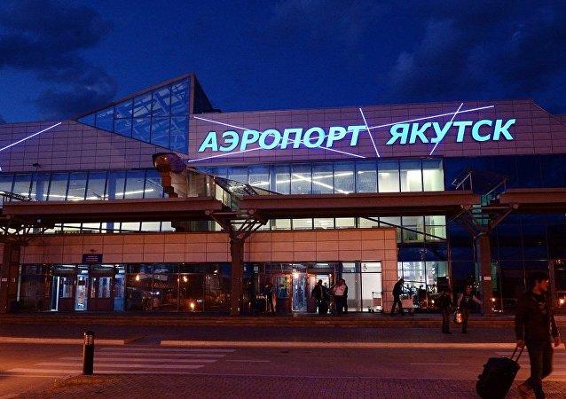 雅库茨克机场
