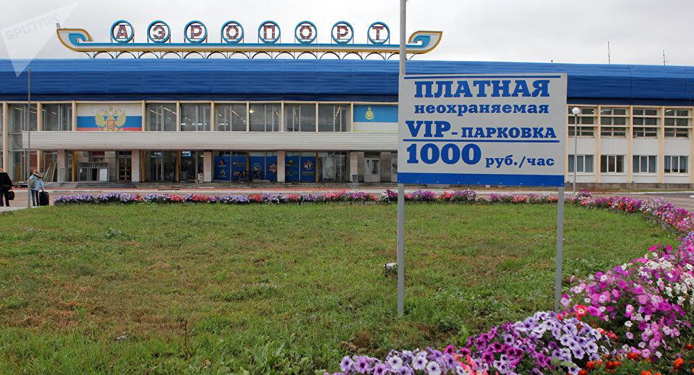 乌兰乌德机场