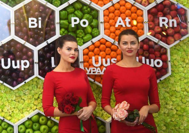 乌拉尔钾肥公司展台
