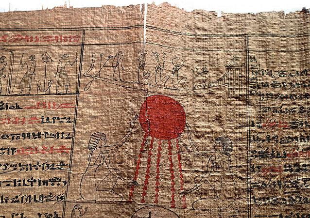 古埃及《死者之书》纸草本