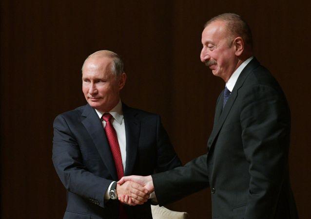 普京与阿利耶夫