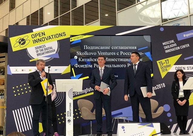 中国风投对俄罗斯创新市场感兴趣