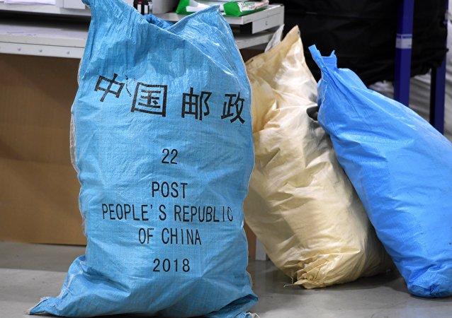 疫情期间满洲里中俄邮路畅通 1-7月海关验放出境邮件250余万件