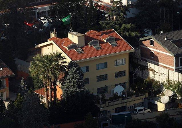 沙特驻土耳其大使馆