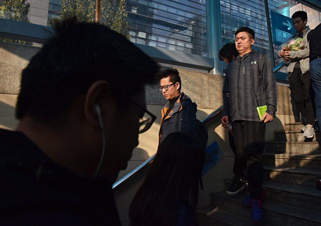 外媒:国际货币基金组织称中国国债威胁全球金融稳定,而国外对其需求却在增长