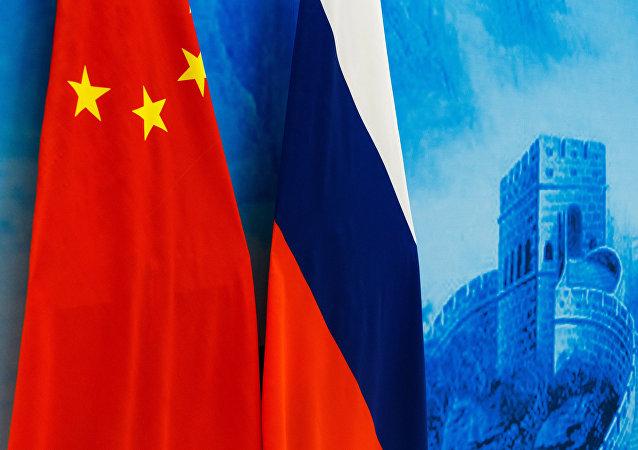 俄外长:正就俄中建交70周年协商相关庆祝活动