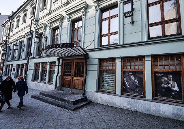 莫斯科契诃夫模范艺术剧院