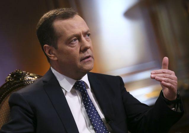 俄总理签署对基辅反制裁法令