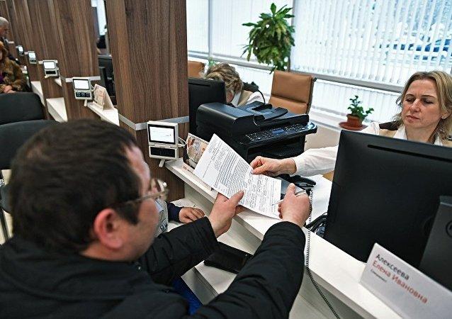 俄罗斯经济和社会数字化排名领先中国等国