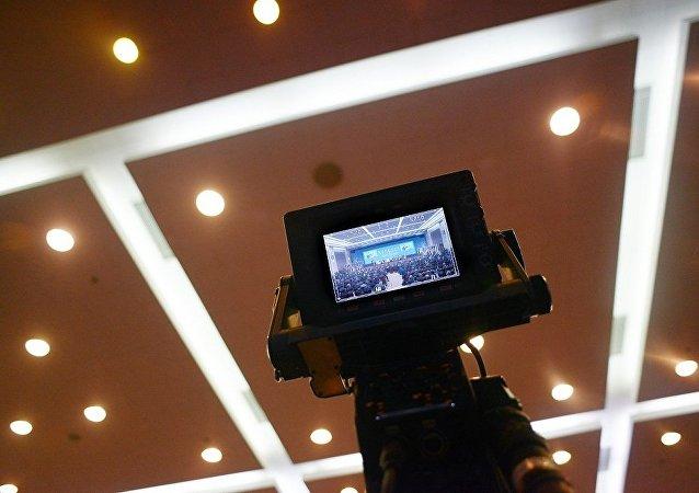 北京香山论坛(图片资料)