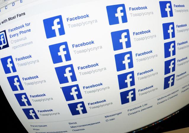 脸书在新西兰恐袭案发生后调整直播政策