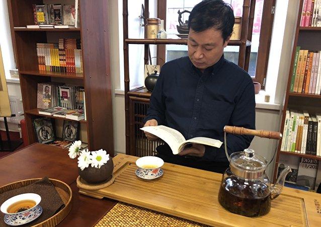 具有中国风的尚斯博库书店