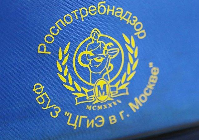 俄罗斯联邦消费者权益和公民平安保护监督局