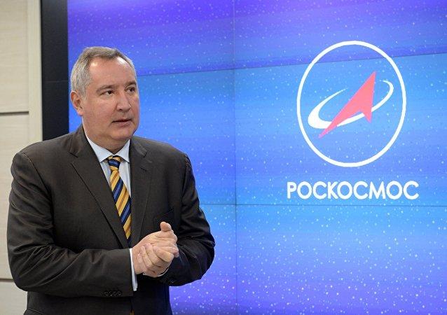 俄航天集团总经理罗戈津