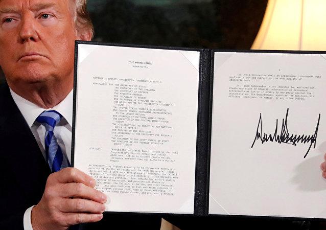 美国退出伊核协议