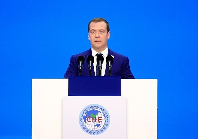 俄罗斯总理德米特里·梅德韦杰夫参加首届中国国际进口博览会开幕式