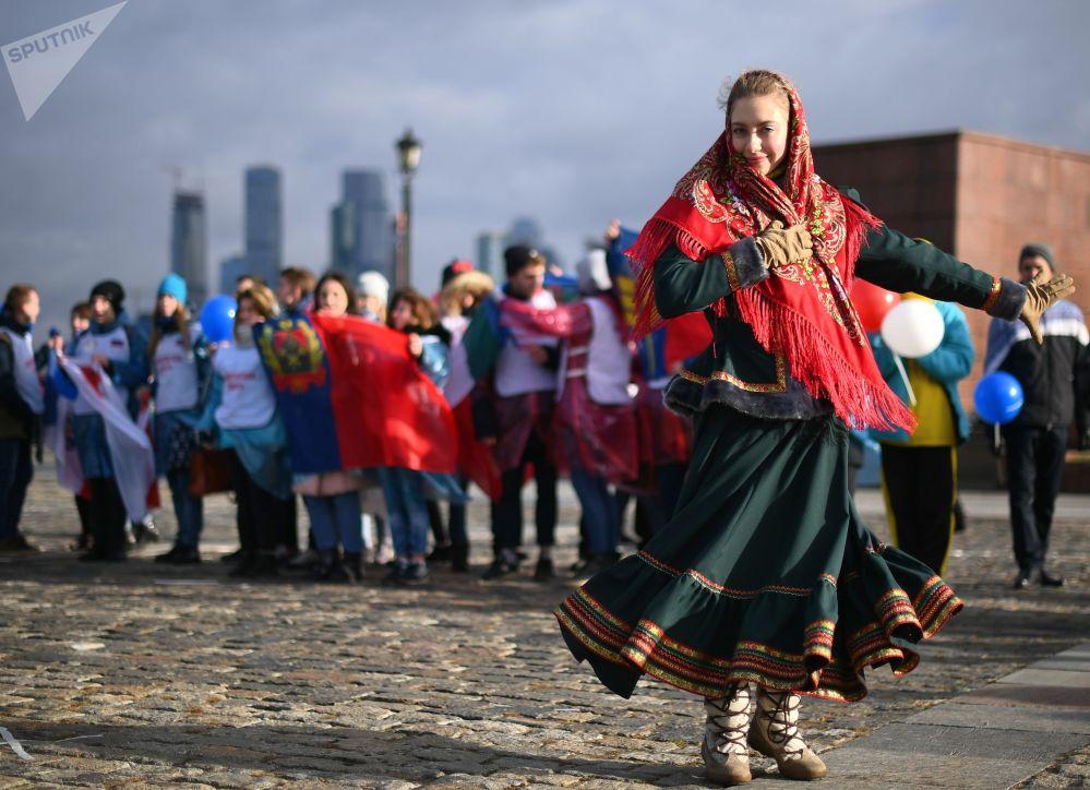俄罗斯人民团结日节日游行