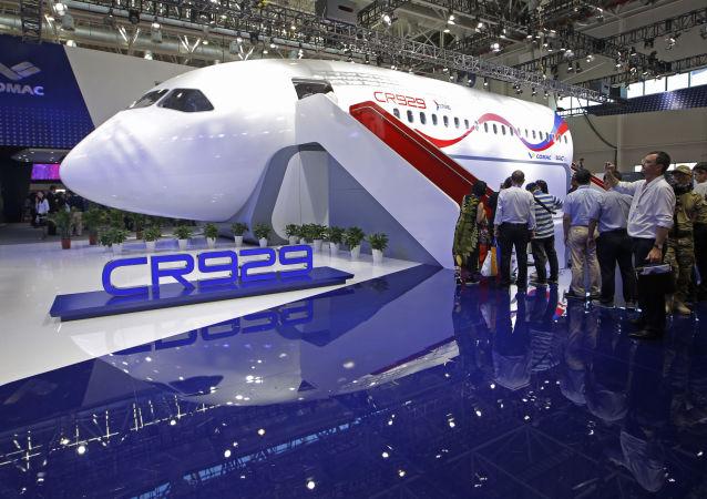 中俄C929宽体飞机