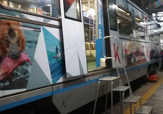 """俄莫斯科地铁开通""""远东特快"""""""