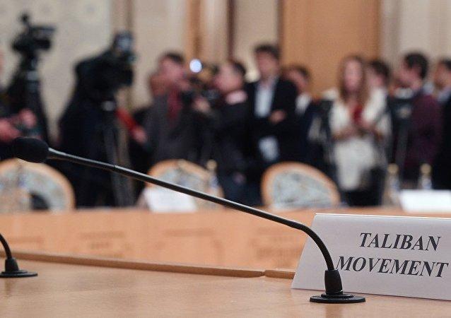 塔利班将派代表团出席在莫斯科举行的阿富汗政治家会议