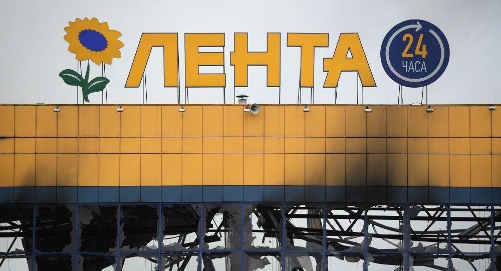 圣彼得堡Lenta连锁超市